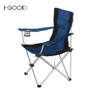 Portable Lightweight Collapsible Backrest Foldaway Camping Chair
