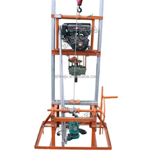 Portable water well drilling rig bore well drilling machine price