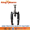 Cargo Motorcycle 180/220drum 4/5 hole three-wheel tricycle shock absorber cross reference