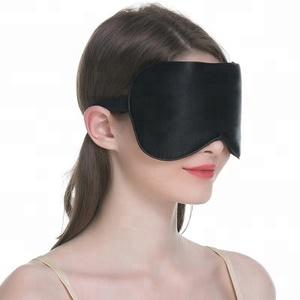 f9c8058edad Girl Eye Mask