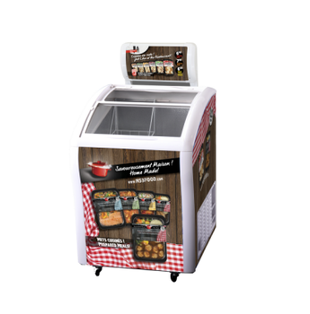 138L To 750L Commercial Open Chest Showcase Ice Cream Freezer With LED Box Advertising Board