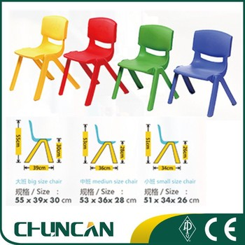 ss52 factory cheap kids plastic chairs standard size of school chair
