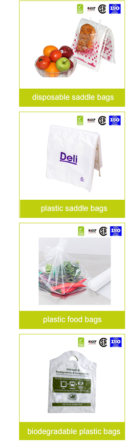 Hot sale transparent fresh-keeping roll bag