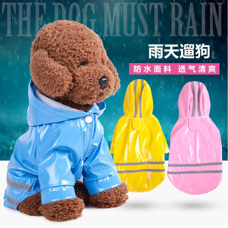 dog pu raincoat (1).jpg