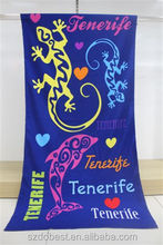 Promotional Jacquard Woven Logo Soft Bath Towel From China Supplier