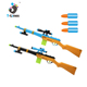 Safety toy soft bullet gun for kid