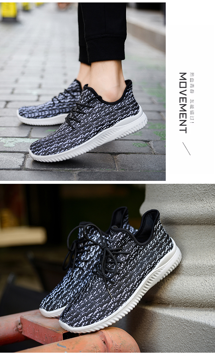 2017 fashion new sports coconut shoes