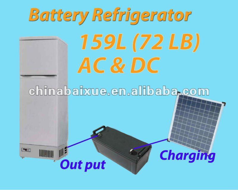 ACDC Electrical shortage battery refrigerator BCD159DC