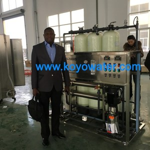 1000LPH Commercial ro system pure drinking water filter plant/ro water treatment solution supplier
