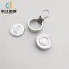 28mm easily torn aluminum cap