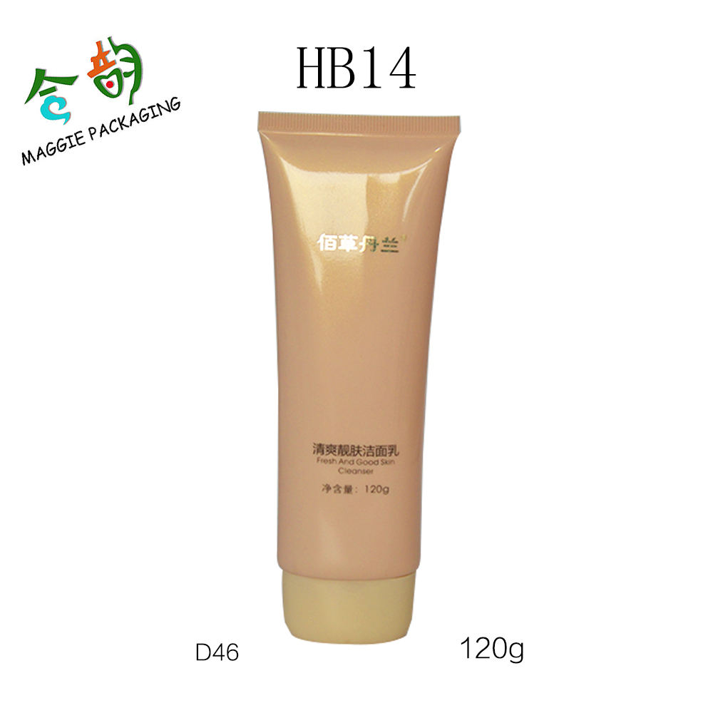refillable cosmetic tubes plastic empty oval PE squeeze tube for BB cream lotion
