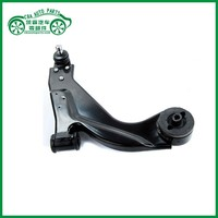 1s71-3042-ae 1116578 Lower Right Wishbone Track Control Arm For ...
