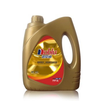 Iran motor oil buy uae motor oil motor oil plastic for Does motor oil expire