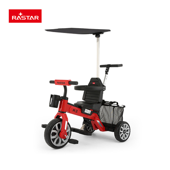 RASTAR kids folding outdoor exercise bike with basket and umbrella