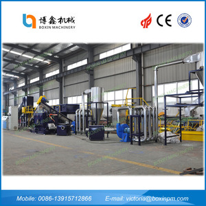 Hot selling production line recycling plastic with low price