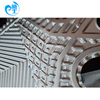 XE52931 Durable Good Quality Heat Echanger Plate Price
