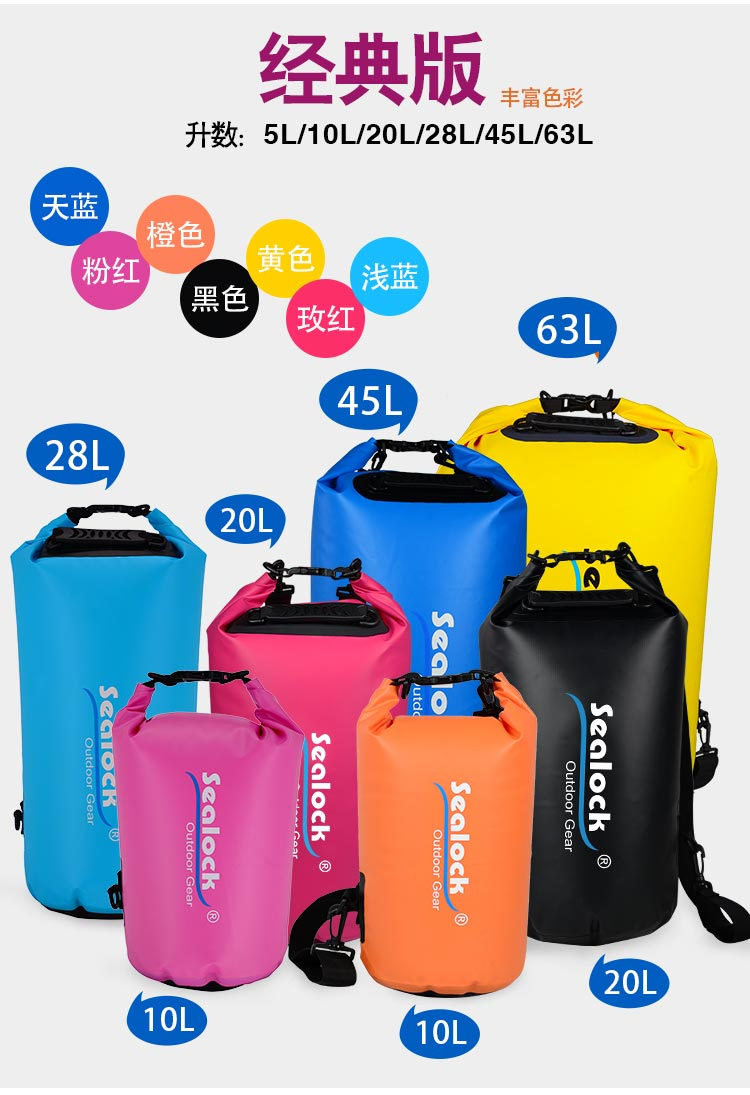 2018 500D PVC Waterproof dry bag for swimming/climing/drifting/beach