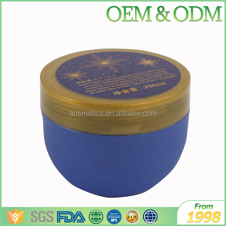 Welcome OEM factory directly 250ml body butter hot sell gentle formula body cream
