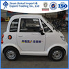2016 HONGCHANG fuel efficient car van 4x4 ISO all electric cars for sale