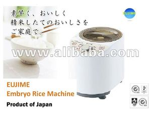 Eujime Embryo Rice Machine Auto Mode Japan Top Seller