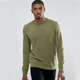 Cotton polyester french terry blank crewneck sweatshirt men