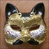 adult cat mask cosplay props halloween cat mask for children