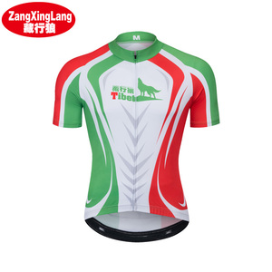 Cycling Clothing New Design By Customer Design,Hot Sublimation Transfer Printing RA034