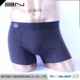 Custom mens underwear cotton spandex men boxer short with pocket