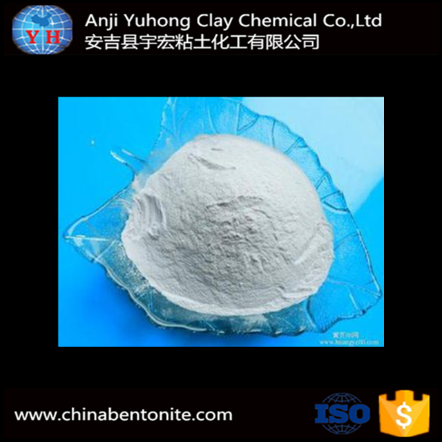 YH-938C Bulk organic bentonite price for grease