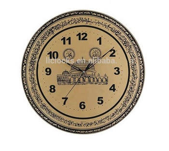 Modern Large Size 14 Inch  Antique Religious Decorative Wall Clock