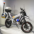 eec on-road police version electric motorcycle
