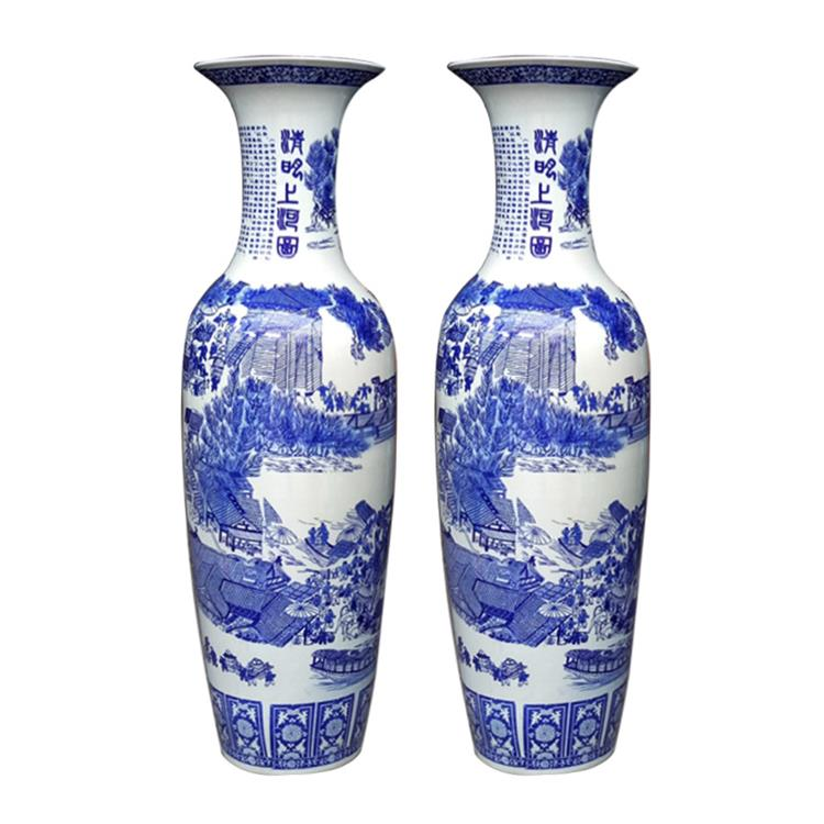 Hot Sale Decoration Tall Floor Large Chinese Ceramic