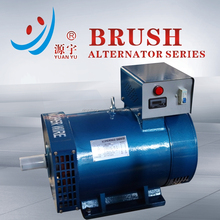 High quality alternator10kw electric brush ST 10kw ac alternator 10kva generator