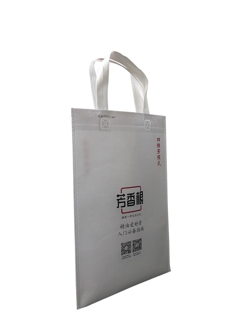 10 WHITE SHOPPING BAGS ECO FRIENDLY REUSABLE RECYCLABLE GIFT /& PROMO BAG MEDIUM