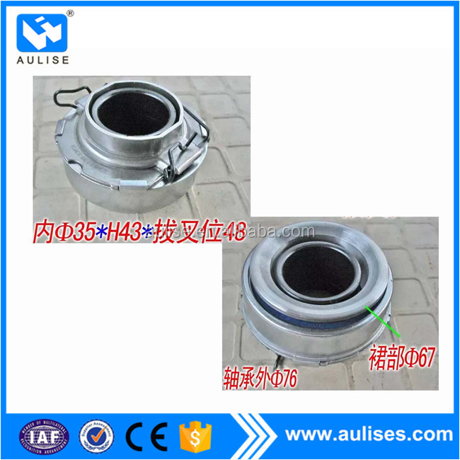 Clutch Release Bearing EQ1032(62RCT3533F0),china truck spare parts