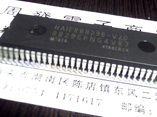 electronics electronics 8829CPNG4VR7(8829B-V2.0) Integrated circuit Integrated circuit