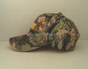 you know camo baseball cap but you do not know this style fashing hat