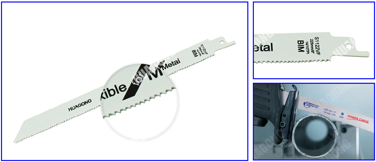 S1122VF sabre saw blade metal cutting bimetal band saw blade
