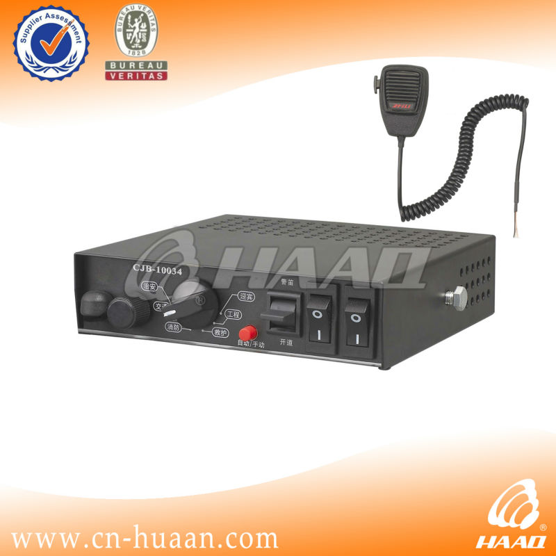 police car ambulance 100w siren amplifier with mic