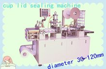 2012 automatic QC350 plastic cup sealing lid machine