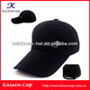 World Cup Caps and Hats/Custom Black Baseball Cap/Hat/Headwear/Wholesale/OEM Logo/Embroidery/