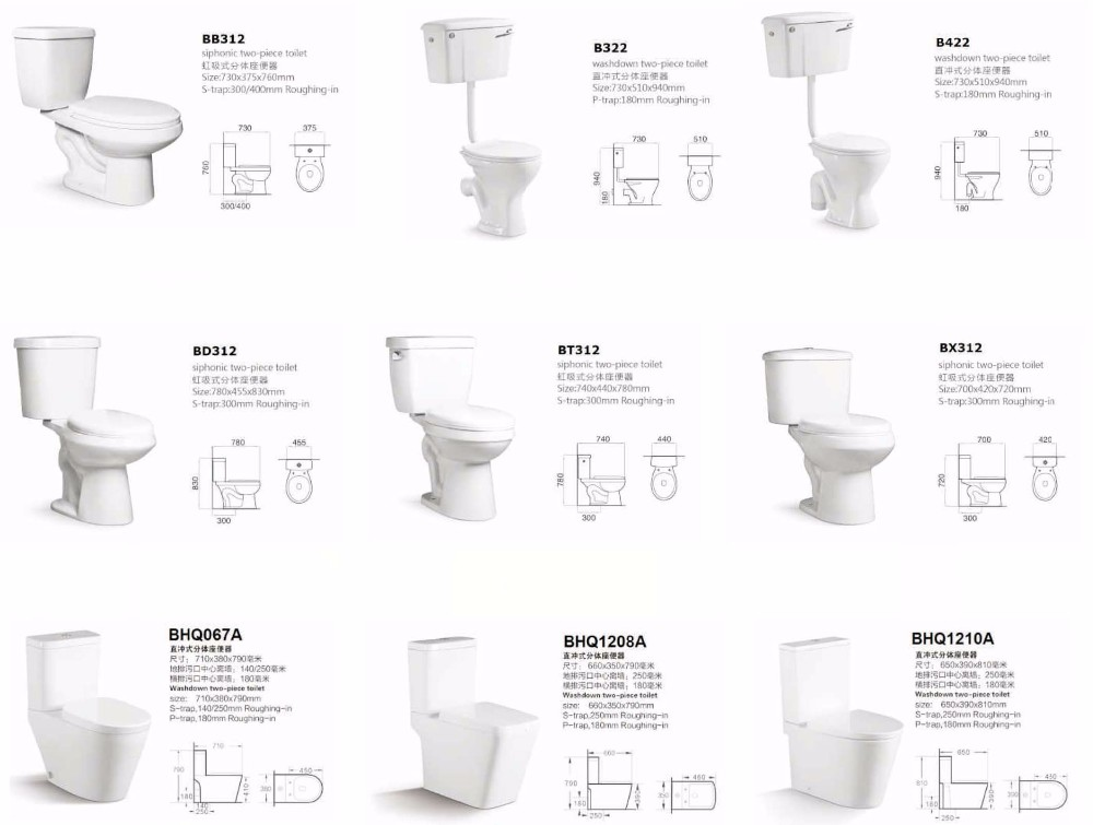 Digital Toilet Manufacture China Suppliers Egg Shaped Toilet With Free  Fitting Automatic Self Clean Toilet Seat FactoryDigital Toilet Manufacture China Suppliers Egg Shaped Toilet With  . Egg Shaped Toilet Seat. Home Design Ideas