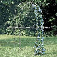 New Gardman Westminster Metal Garden Arch Wedding Arbor