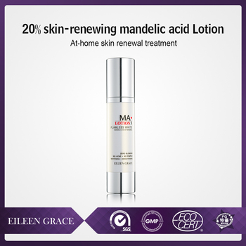 High grade white skin use Mandelic Acid Blackhead Removal Lotion