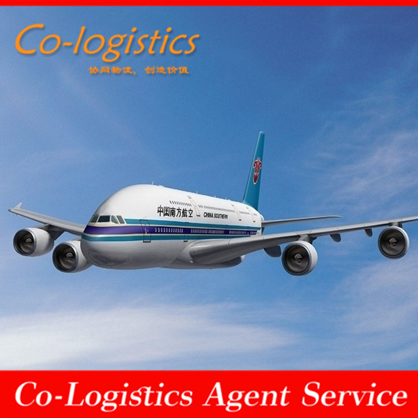 FBA cheap air freight air shipping china to Kansas City USA--Skype: colsales02