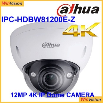Auto Tracking Ptz Ip Camera Zhe Jiang Dahua 12megapixel Ipc ...