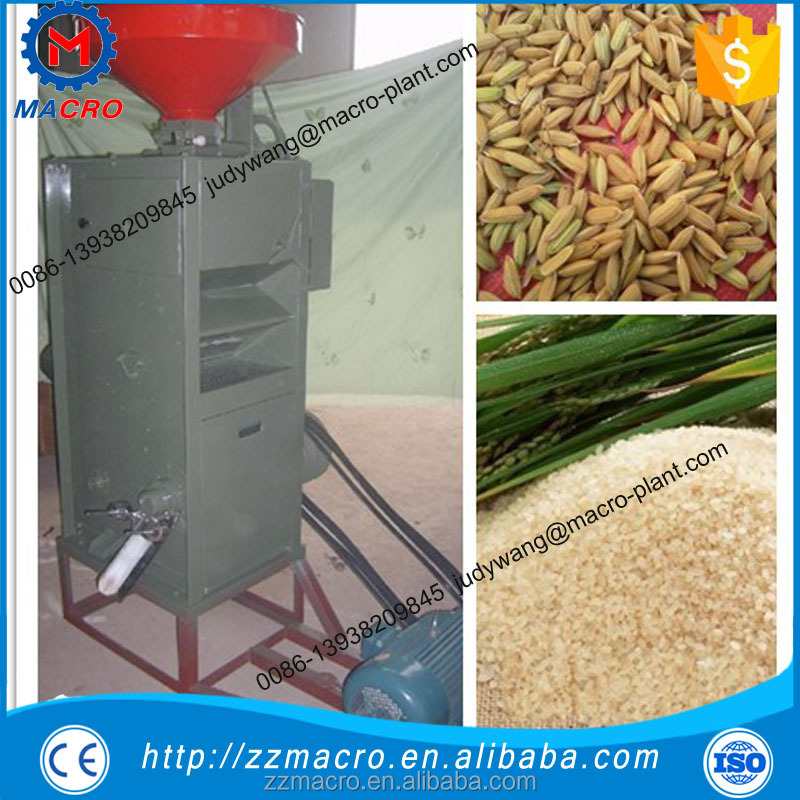 mini type sb-5d rice milling machine/rice husk miller machine