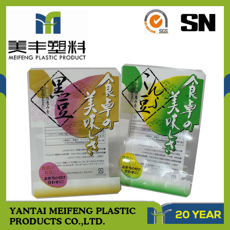 sale plastic bags for rice packaging