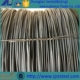 2017 mill wire rods q235 q195 steel ms high quality steel wire rod