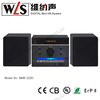 MHF-222G Portable DVD,VCD Players with two wooden speakers, have FM USB earphone output audio & video output function